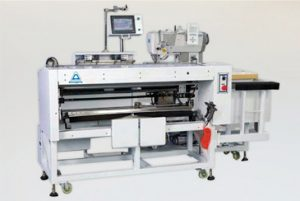 Turel Group To Introduce ShangGong Group's Latest Machines