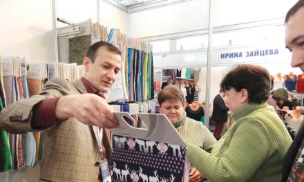 Uzbekistan textile worth over $1 bn exported in 2017