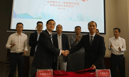 INVISTA announces new innovation centre in Foshan