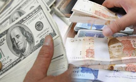 Pakistani textile exporters oppose rupee depreciation plan
