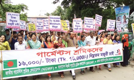 Bangladesh labour leaders demand Tk16,000 as minimum wage