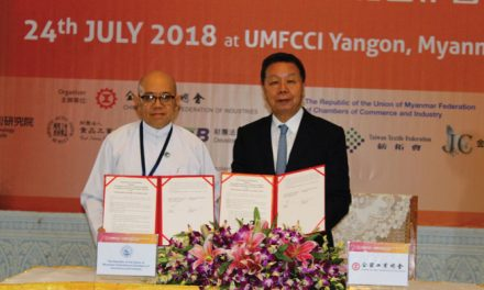 Taiwan, Myanmar industry bodies sign textile support MoU