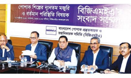 BGMEA's press conference on minimum wage increase
