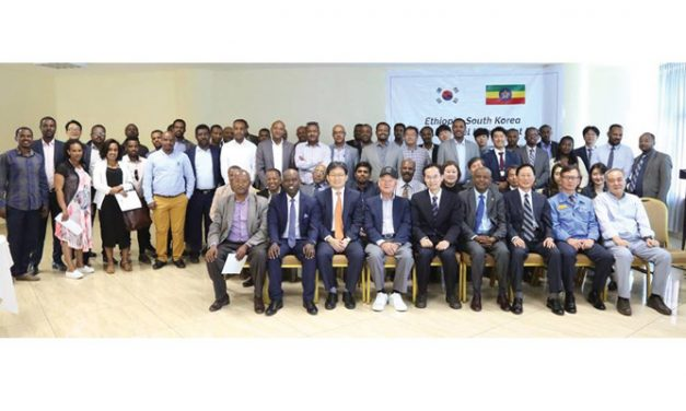 Ethio-South Korea textile and apparel investment forum held