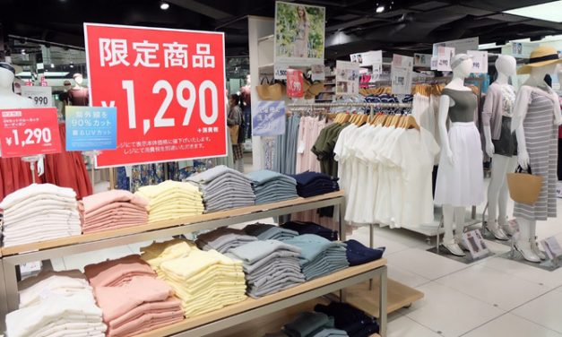 Japanese stores witness decline in apparel sales