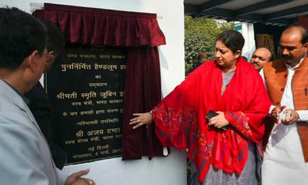 3 NIFT projects launched by Indian Textile Minister