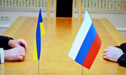 Russian ban on Ukrainian imports to affect enterprises