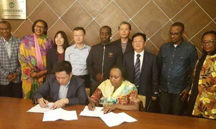 Jiangyin BaoRui Textile to invest in Rwanda
