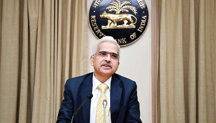 RBI reduces repo rate by 25 bps to 6 per cent