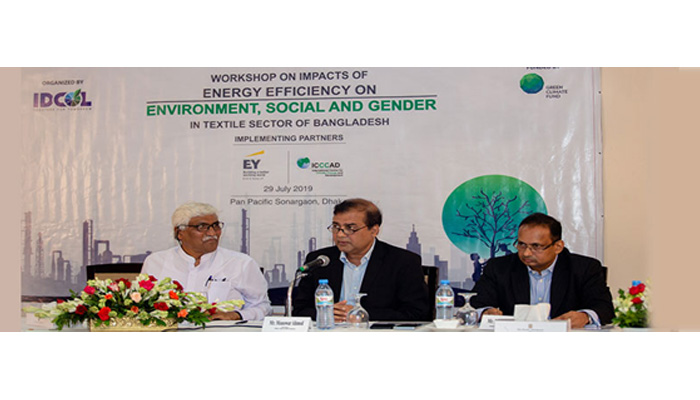 Bangla textile sector to be energy efficient - Apparel Views