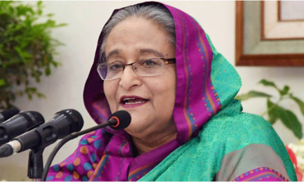 Bangladeshi PM honours companies doing extraordinary performances