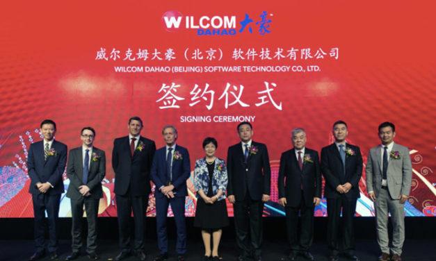 Wilcom partners with Beijing Dahao Technology