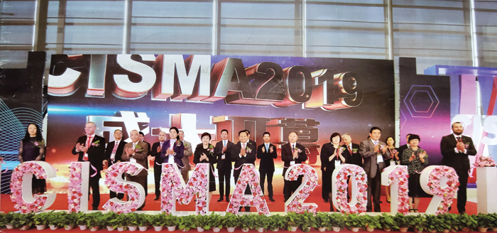 CISMA 2019 Highlights global sewing machines latest offerings