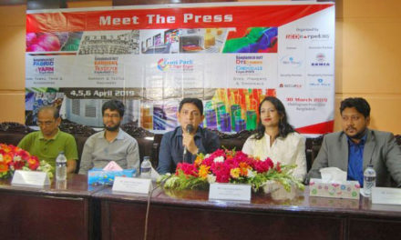 5th BIGTEX to begin this week in Dhaka