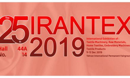 Italian Textile Machinery to be present at IRANTEX 2019