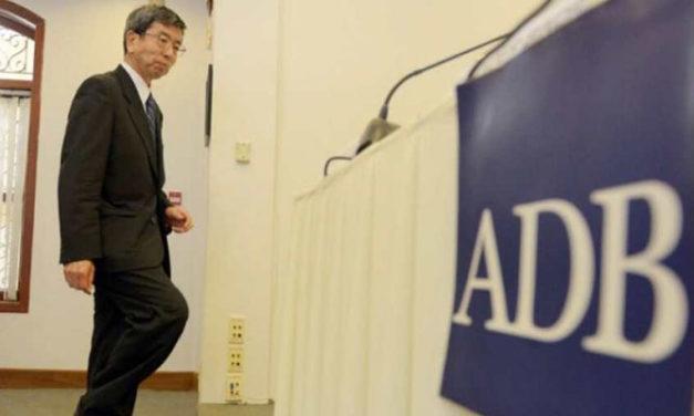 Asian Development Bank to support Pakistan