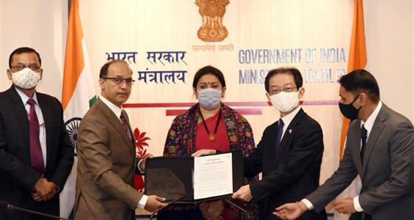 Signing of MoU between the Textiles Committee and Japanese quality body