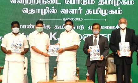 TEA welcomes Tamil Nadu industrial policy 2021 and MSME policy 2021